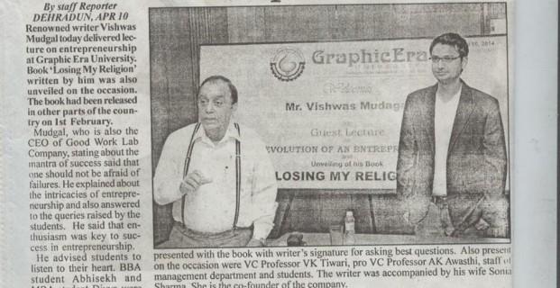 Himachal Times covers Vishwas Mudagal, CEO – GoodWorkLabs