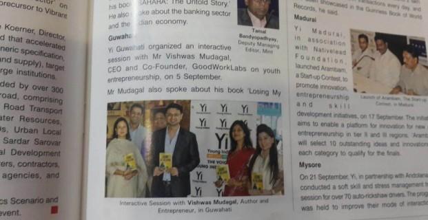 Vishwas Mudagal covered in CII Communique October 2014