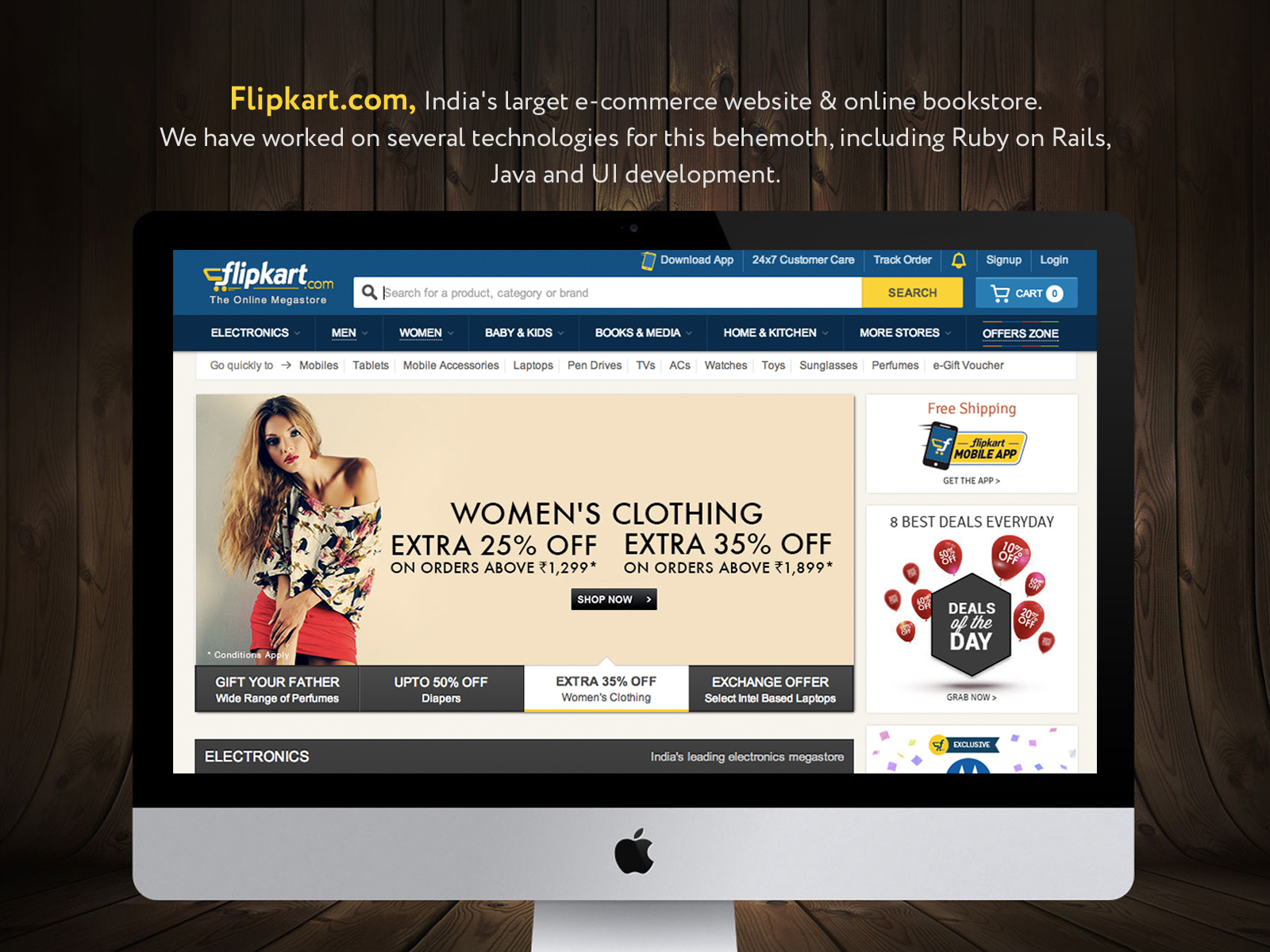 flipkart technology