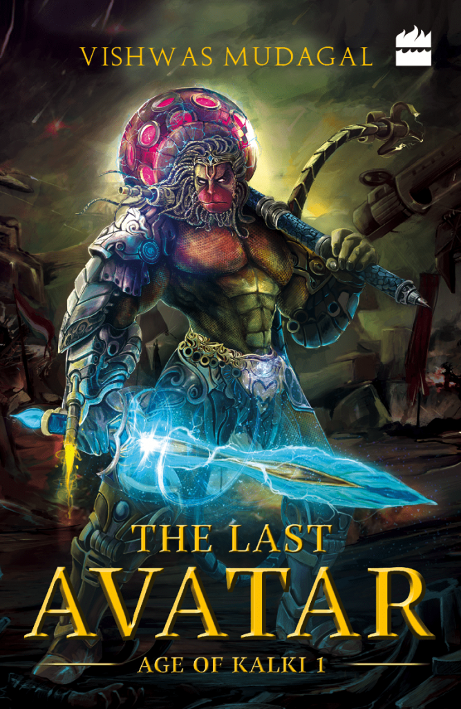 The Last Avatar - Age of Kalki